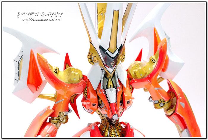 Flame Empress Empress of Flame 로 불리기